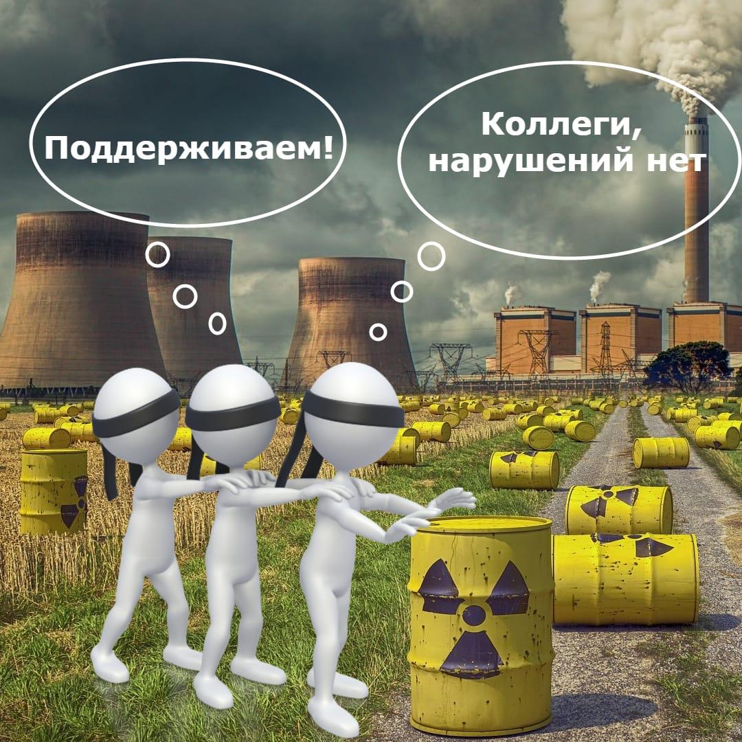 Стыд и срам от Министерства экологии и природных ресурсов Нижегородской области