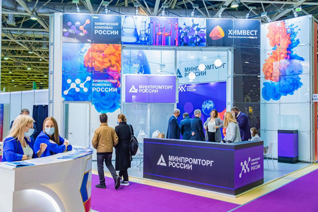 Выставка «Химия 2021» – наиболее престижная выставка в своей отрасли!